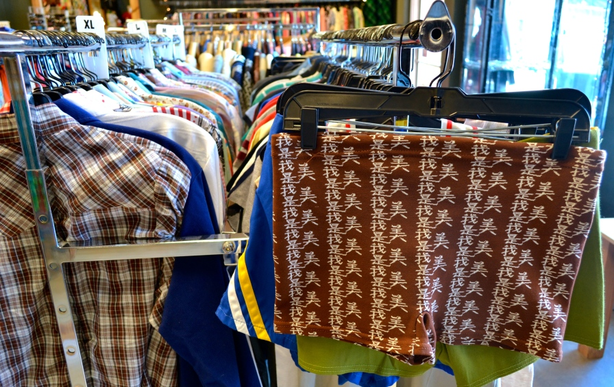 """""""I love stuff that has stories behind it, or things that are simply just made really well,"""" Watkins said. These men's swim trunks date back to the 1970s."""